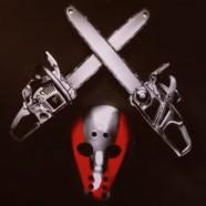 Shady XV – Review